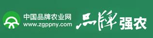中国品牌农业.jpg